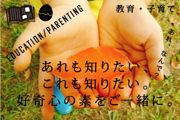 slide_kyouiku_07_07
