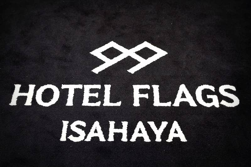 flags-isahaya-img01