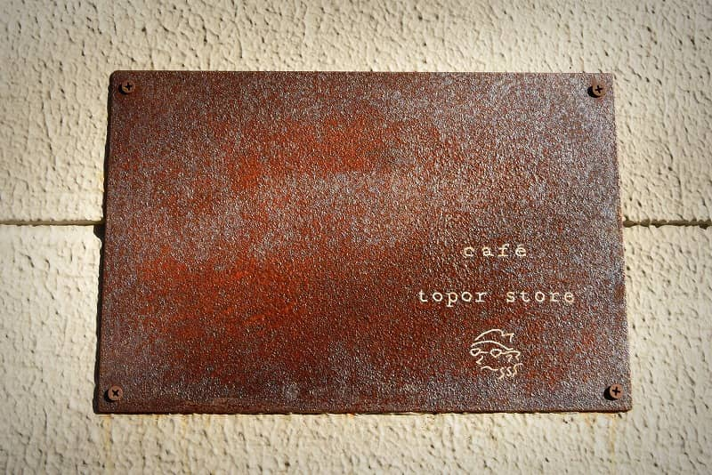 topr-store-img01