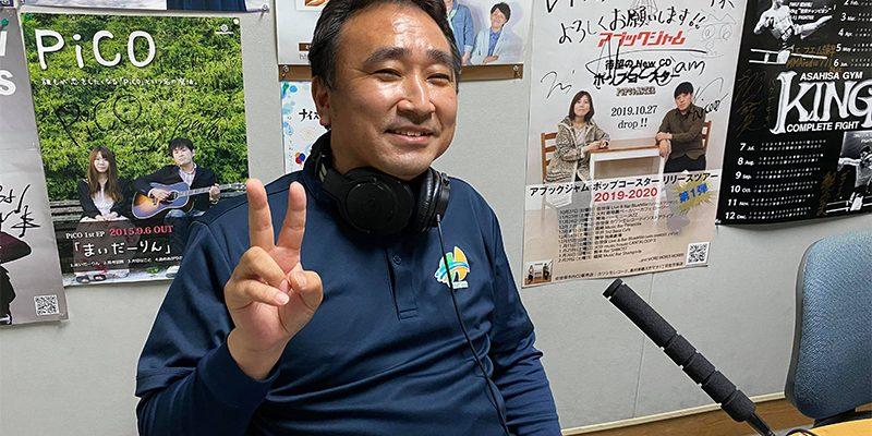 isahayadoyu-20200703-01