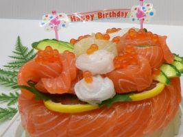 takeno_cake